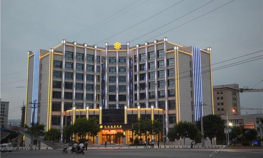 天水地质宾馆1.jpg